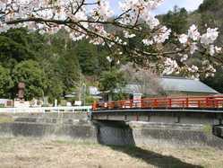 芳嵐園の画像
