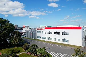 雪印乳業史料館・メグミルク札幌工場