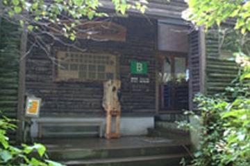 ウトナイ湖サンクチュアリ