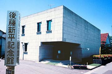奥州市立後藤新平記念館