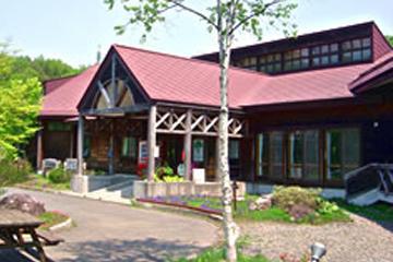 炭の科学館