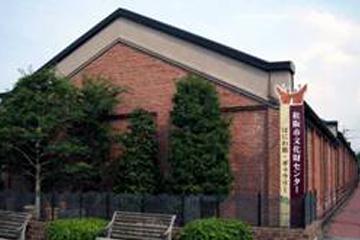 松阪市文化財センター