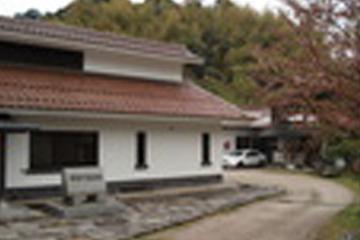 安部榮四郎記念館