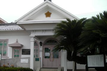 海遊文化館