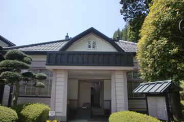 北里柴三郎記念館