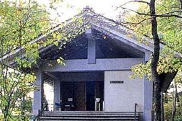 高村記念館