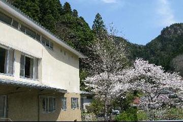新城市鳳来寺山自然科学博物館