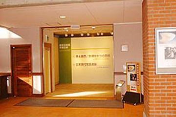 釧路芸術館