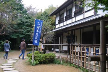 川崎市伝統工芸館