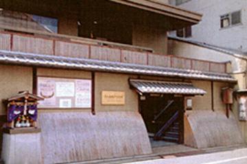 大西清右衛門美術館の画像