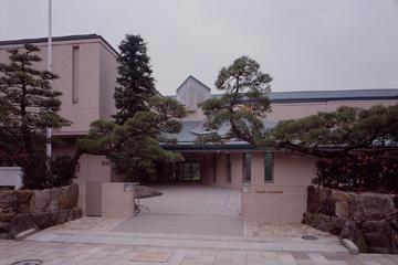 財団法人西宮市大谷記念美術館