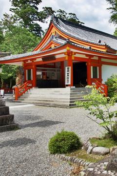 熊野神宝館