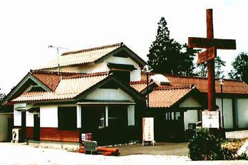 伯耆国山岳美術館