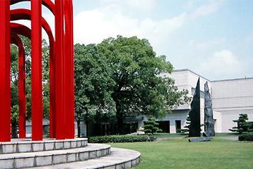 ふくやま美術館