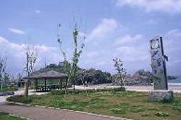 蕪島海浜公園