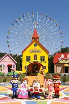 遊びの創造ランドおもちゃ王国