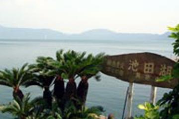 池田湖の画像