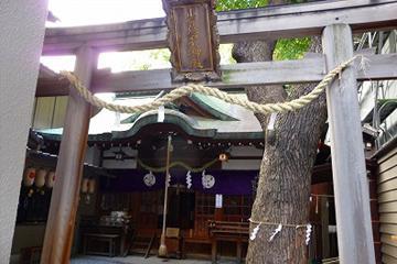 少彦名神社・くすりの道修町資料館
