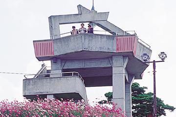 散居村展望台