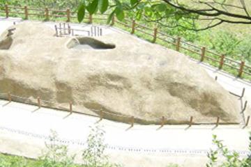 加茂岩倉遺跡