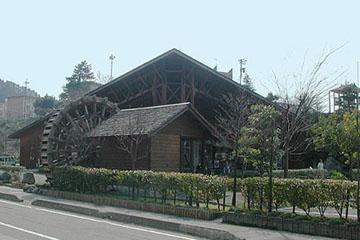 庄川ウッドプラザ