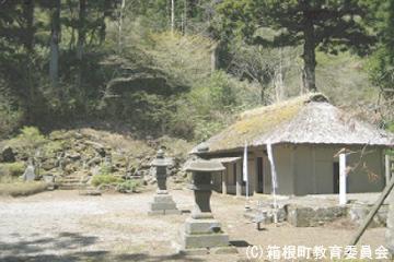 東光庵熊野権現旧跡