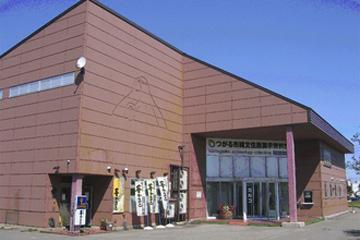 つるが市縄文住居展示資料館 (カルコ)