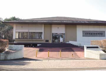 三沢市歴史民俗資料館の画像