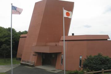 日米修交記念館