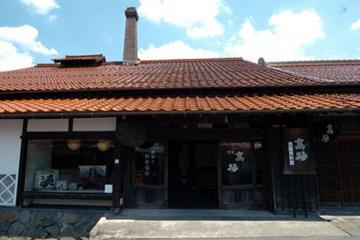 高砂酒蔵資料館