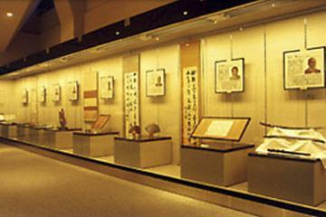 宿毛歴史館