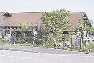 カルスト学習館