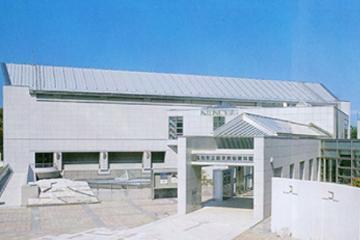 高知県立歴史民俗資料館