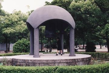 平和の鐘(悲願の鐘)