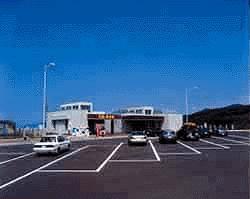 道の駅 ルート229元和台