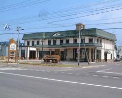 道の駅 ひがしかわ「道草館」
