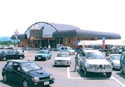 道の駅 十三湖高原