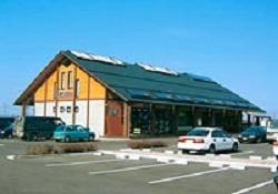 道の駅 三本木