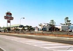 道の駅 寒河江