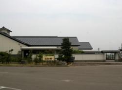 道の駅 よしかわ杜氏の郷