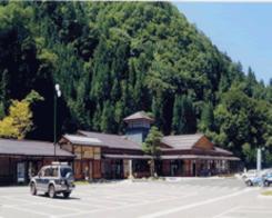 道の駅 ひだ朝日村