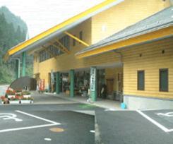 道の駅 和良の画像