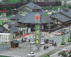 道の駅 川根温泉の画像
