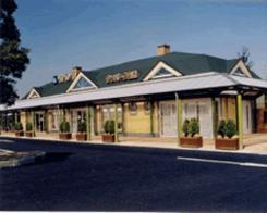 道の駅 デンパーク安城