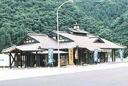 道の駅 あゆの里矢田川