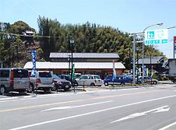 道の駅 淡河