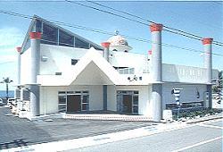 道の駅 志原海岸
