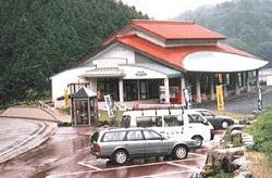 道の駅 サンエイト美都の画像