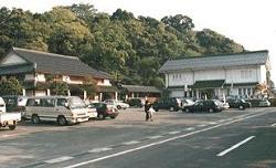 道の駅 広瀬・富田城