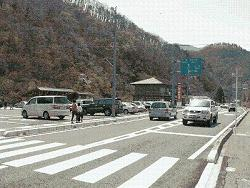 道の駅 匹見峡
